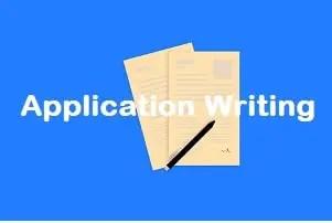 school-application-in-hindi.