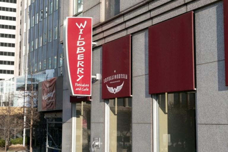 Чикаго Сhicago Wildberry Cafe Достопримечательности