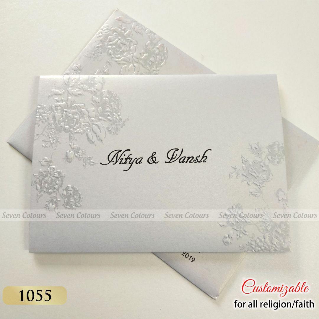 Islamic Wedding Invitation in Silver Colour