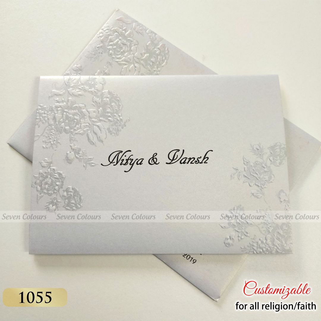 Islamic Wedding Invitation in Silver Colour