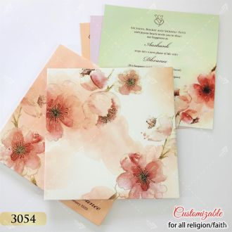 Premium quality hardcover wedding invitation in pink peach floral theme