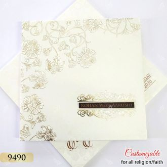 hardcover white ivory padded invitation