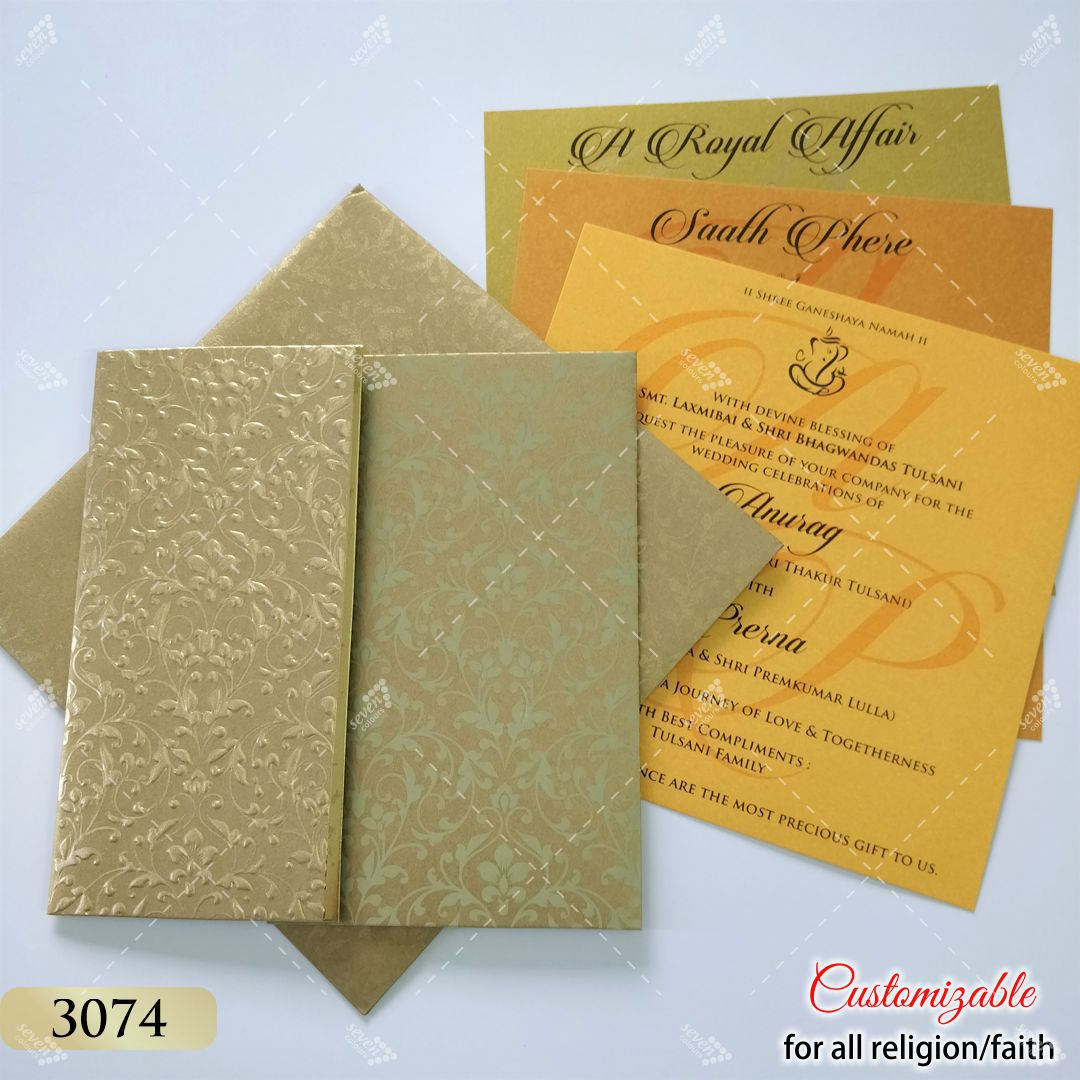 golden floral embossed door style wedding card