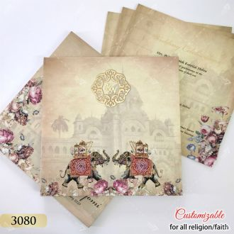 royal indian elephant design - wedding card - heritage look