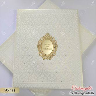 white indian style hardcover card