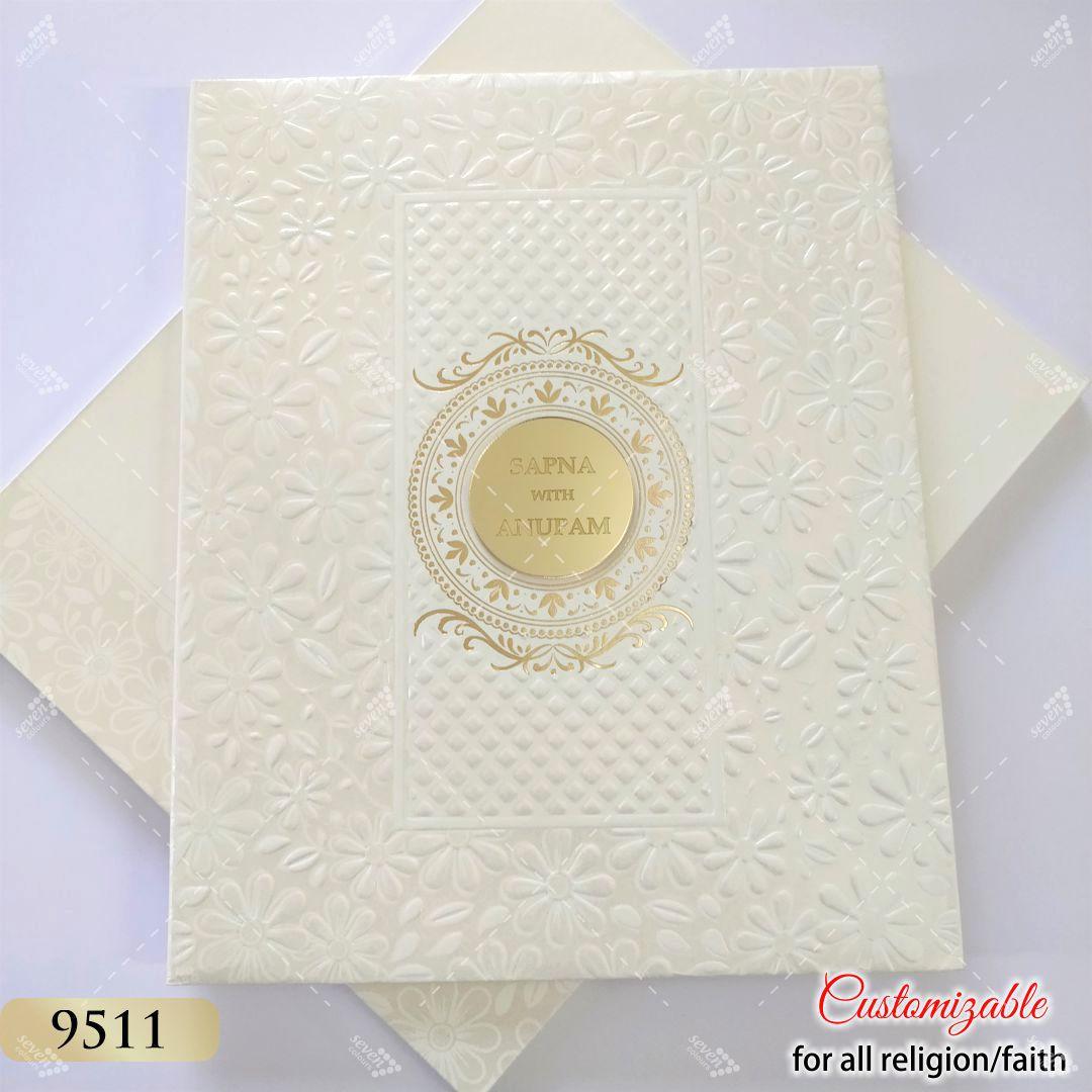white tamil wedding cards online designs
