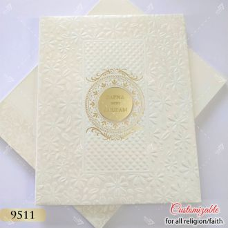 white tamil wedding cards online designs