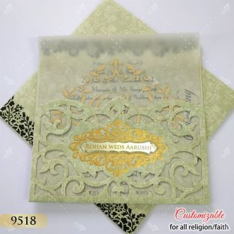 pista green textured cheaper option lasercut card