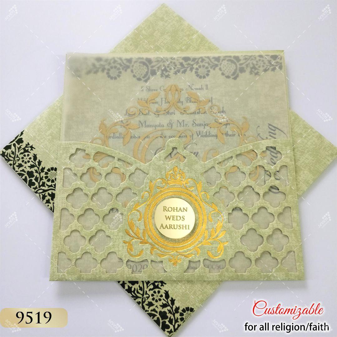 pista green lowcost lasercut card