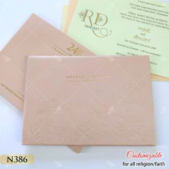 Peach lotus theme hardcover invitation