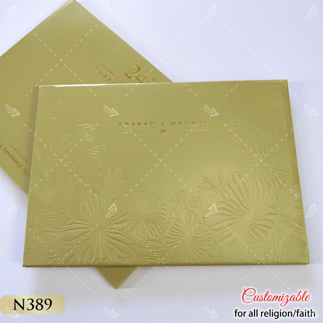 Pista gold hardcover wedding card