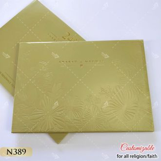 Pista gold hardcover wedding card