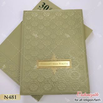 green pista hardcover wedding invite