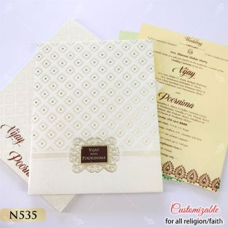 white embossed design hardcover folder style wedding card