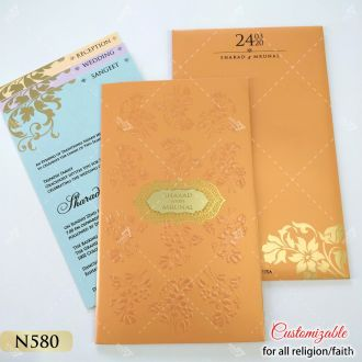 orange colour wedding invitation for tamil wedding