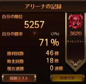 seveknight-53