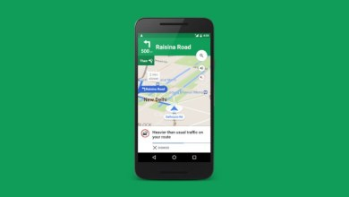 Photo of Google Maps add 3 new features, Live Train Status, Auto Rikshwa Stand, Bus Stand