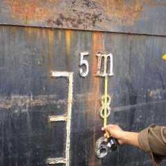 Draft Survey: Barge Overhang Method