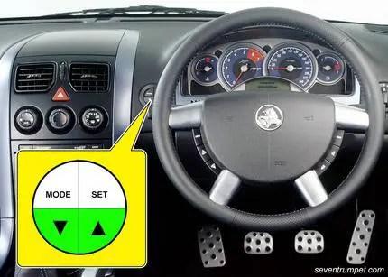 service engine oil light reset