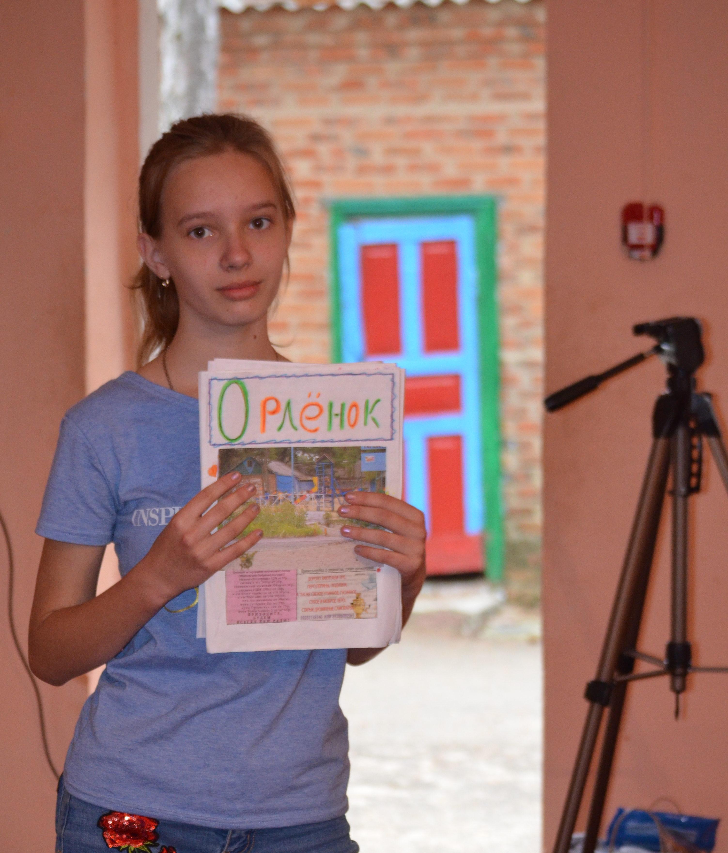 """""""Север ДОНА"""", работа в детских оздоровительных лагерях"""