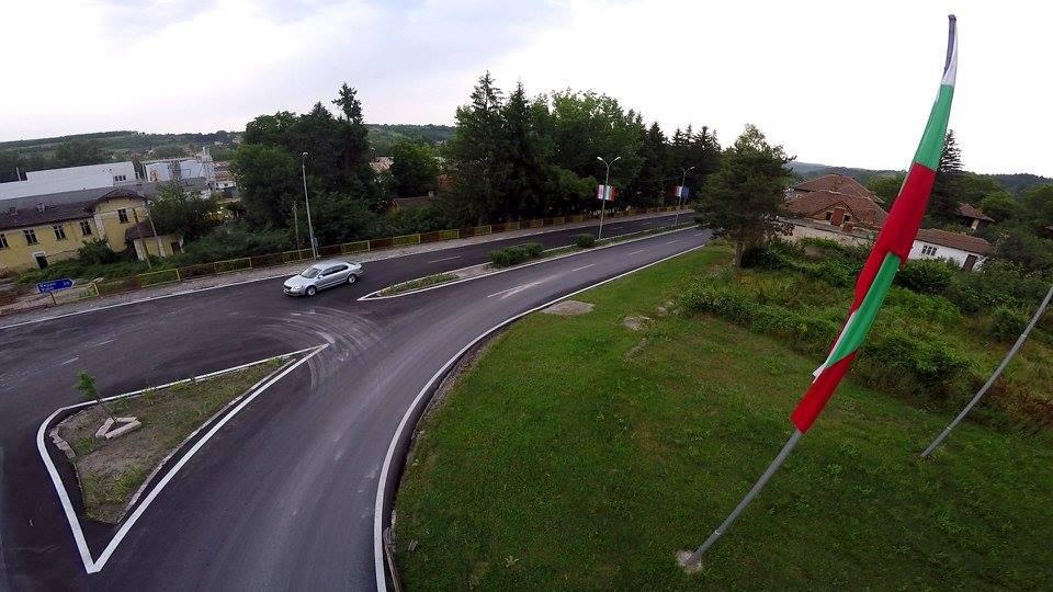 (Bulgarian) Ремонтираният път през Димово вече е отворен за пътуване