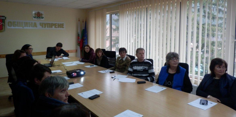 (Bulgarian) Българското председателство в ЕС ще се обсъжда на дискусия във Видин