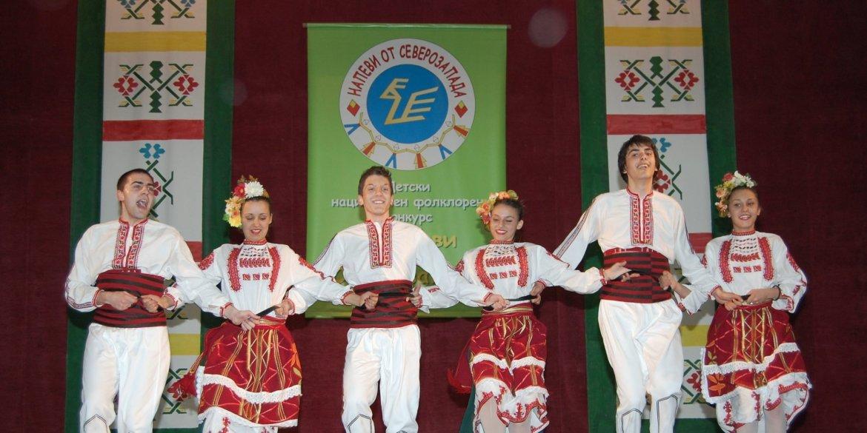 """(Bulgarian) Конкурсът """"Напеви от Северозапада"""" набира участници"""