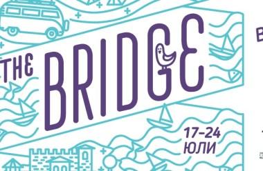 (Bulgarian) Започна The Bridge Fest - Видин