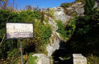 Пещера Магура/снимка: Мариана Гомилева