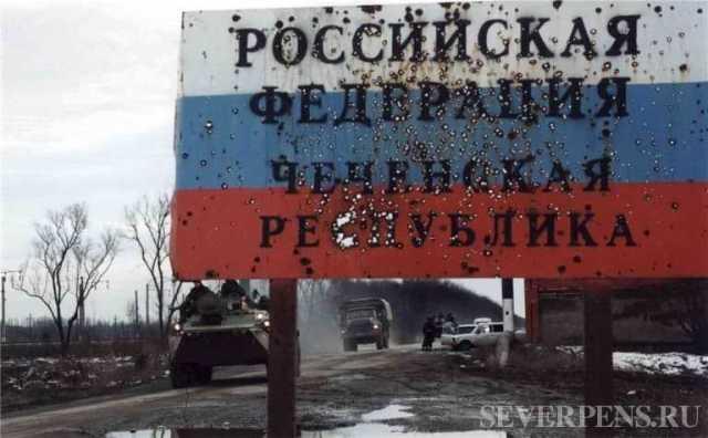 льготы ветеранам боевых действий в Чечне