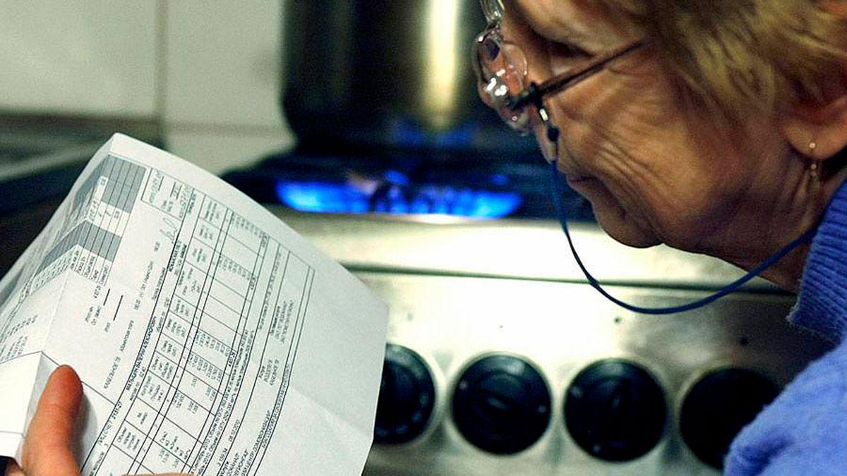 узнать задолженность по коммунальным платежам