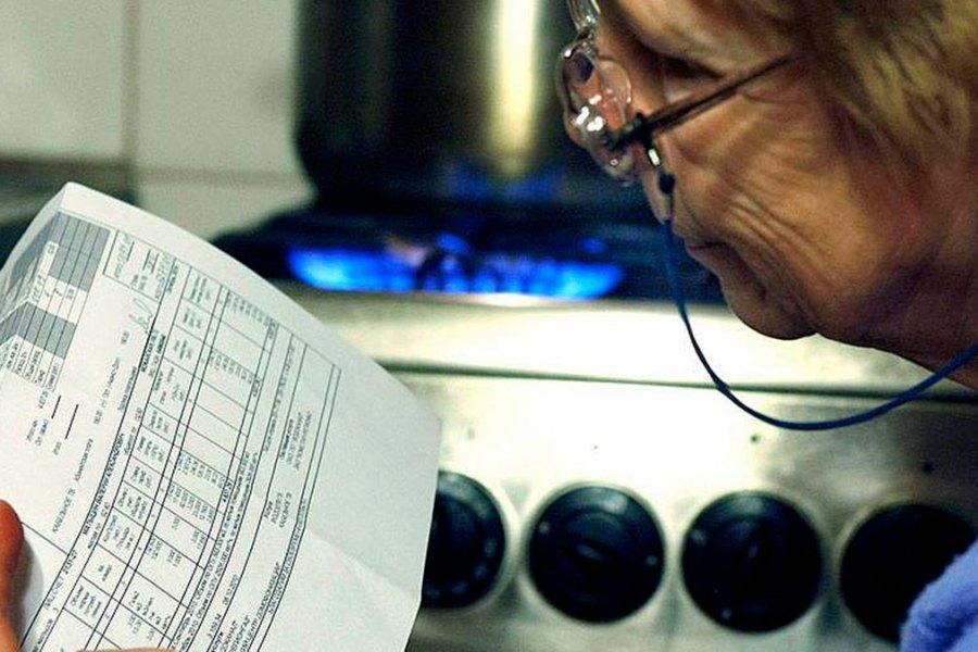 Как пенсионеру узнать задолженность по коммунальным платежам