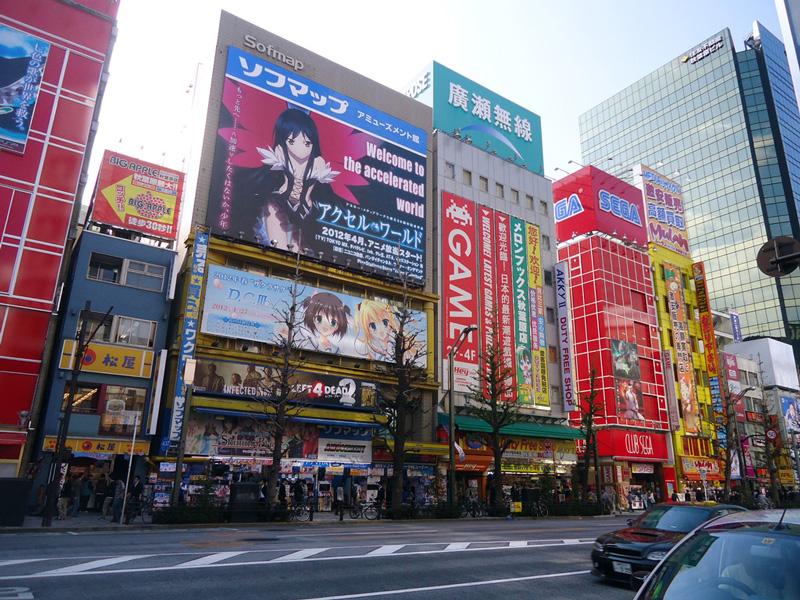 rua de akihabara