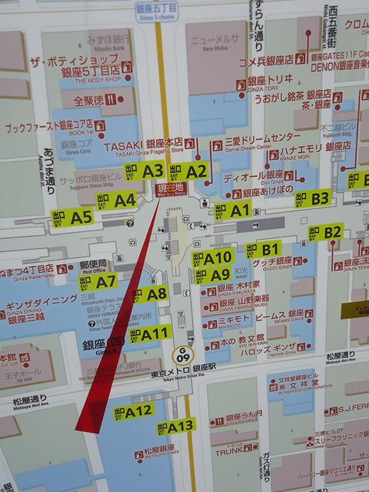 mapa para visitar Tokyo Tower Odaiba Ginza Ueno e Ikebukuro