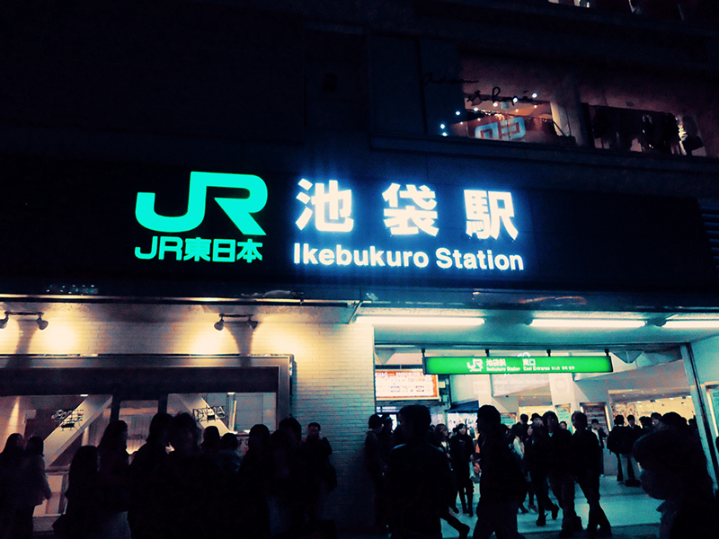 JR Ikebukuro