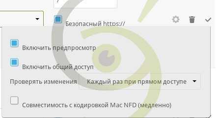 collabora_sevo44_15