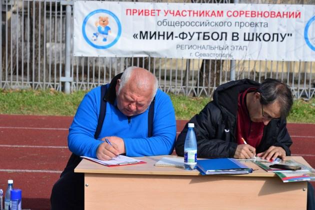 В Севастополе определились все участники Всероссийского финала общероссийского проекта «Мини-футбол — в школу» сезона 2020/21