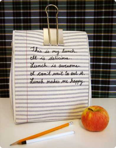 notebook lunchbag