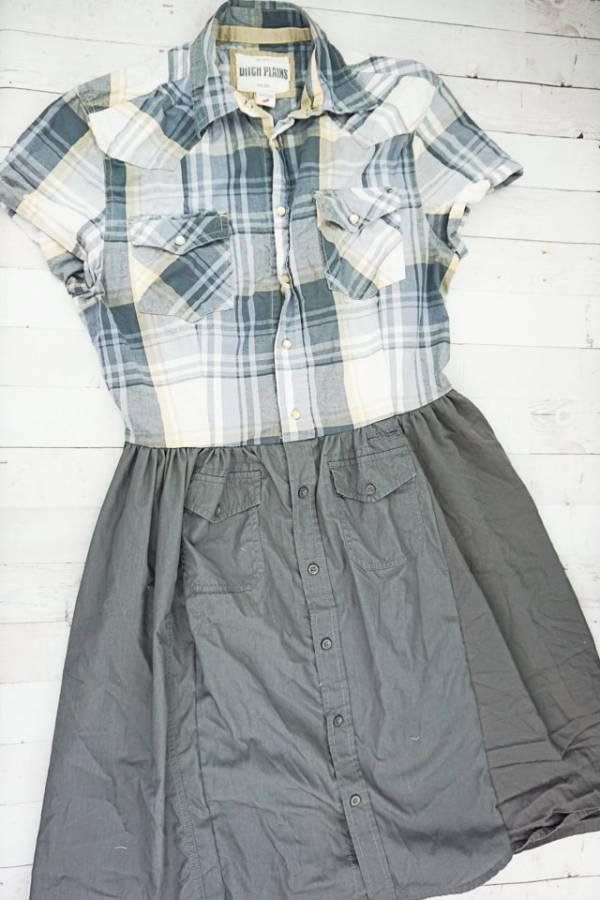 DIY sewing tutorial: Make a dress from men's shirts
