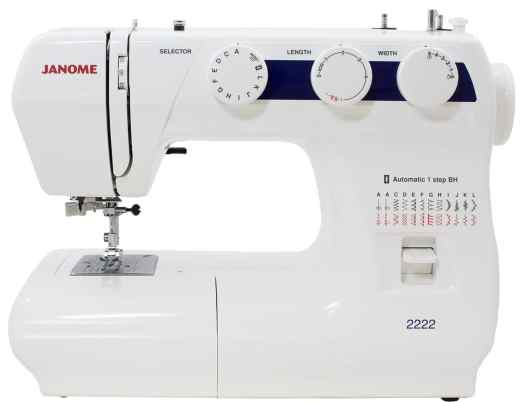 Janome 2222 Sewing Machine with Free Bonus Kit
