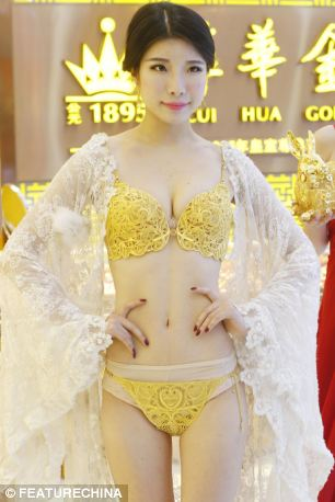 The China Gold Lingerie Set