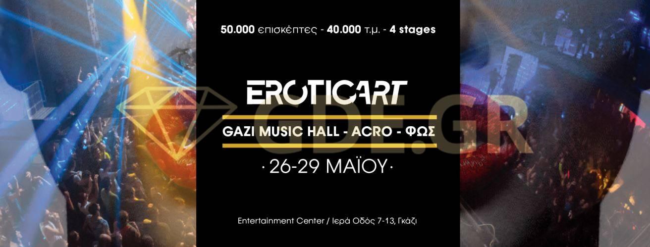 ATHENS-EROTIC-ART-2017-GDE-2