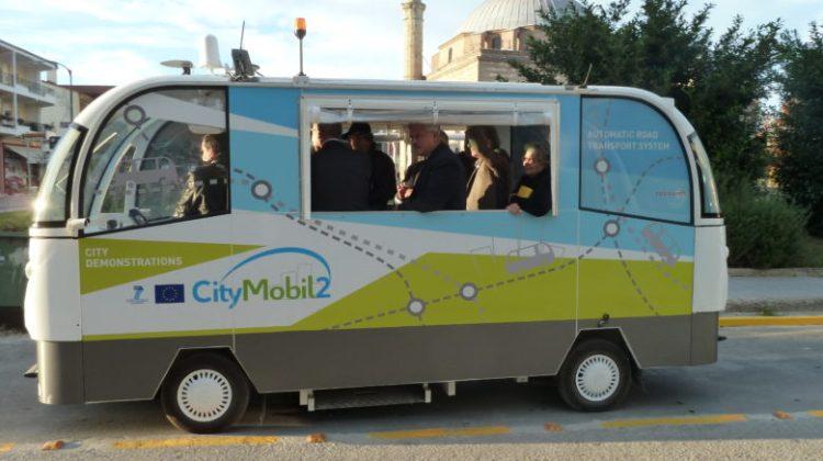 Παγκόσμια πρωτοτυπία το λεωφορείο χωρίς οδηγό στα Τρίκαλα
