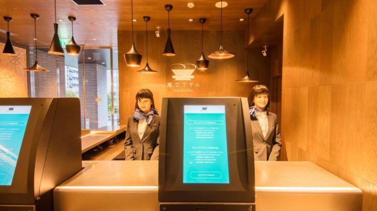 Το ξενοδοχείο που λειτουργεί αποκλειστικά με ρομπότ απολύει το… προσωπικό του