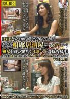 """MEKO-83 """"What Are You Planning To Do With Your Lady Getting Drunk?"""