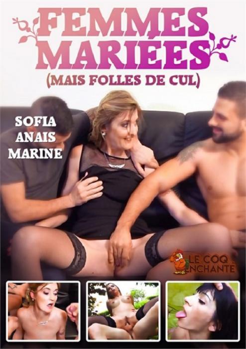 Femmes Mariees (Mais Folles De Cul)