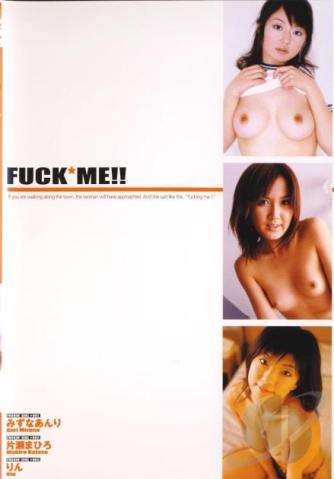 Fuck Me Asian Pornstar Empire - PUBA DVD