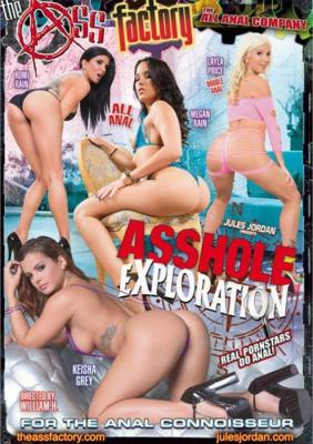 Asshole Exploration CD1 Free Watch XXX