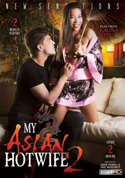 My Asian Hotwife 2 2016 - Hottest SexoFilm