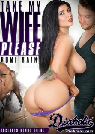 Take My Wife Please (2016) - Full Free HD XXX DVD